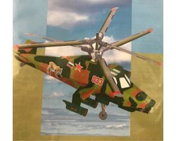Elicottero \