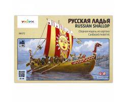 Vecchia nave russa