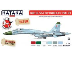 Hataka Hobby Early Su - 27S/P/UB \